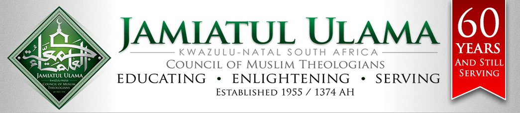 Jamiatul Ulama KZN
