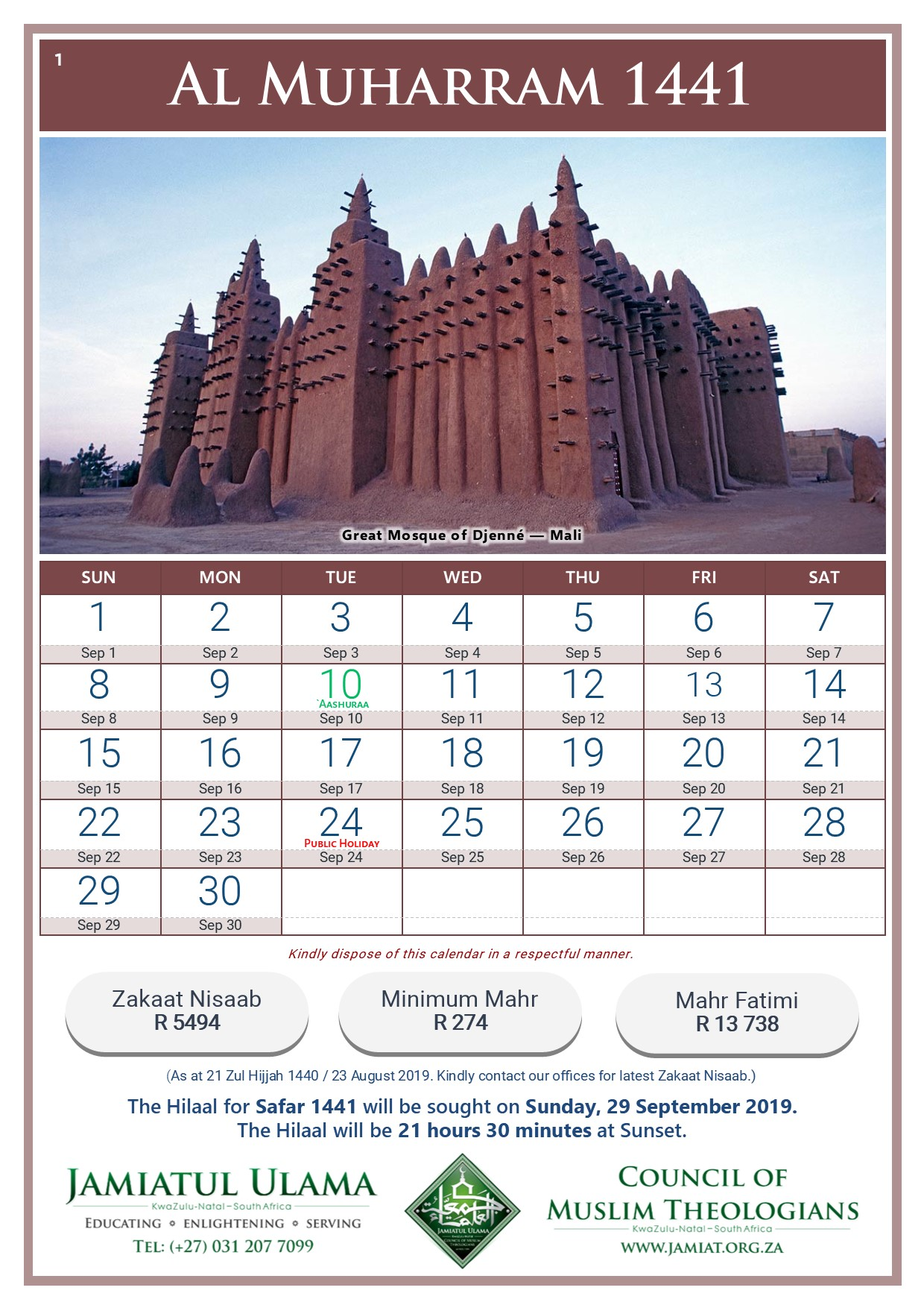 Islamic Calendars – Jamiatul Ulama KZN