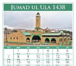 Jumad-al-Ula 1438 Calendar