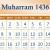 Muharram 1436 (250x233)
