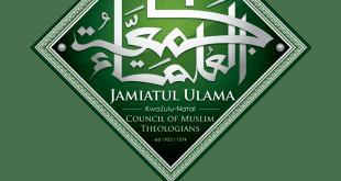 New Jamiat logo