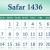 Safar 1436 (250x233)