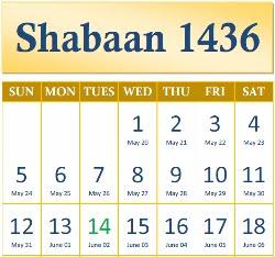 Shabaan Calendar 1436 (250x234)
