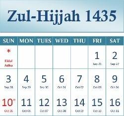 Zul-Hijjah Calendar 1435 (250x234)