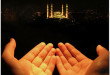 Ramadaan – The Month of DUA