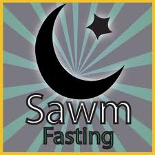 Shawwal – Fasting on the days of Eid