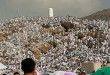 10 Points about the Day of 'Arafah