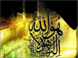 BEAUTY OF ALLAH