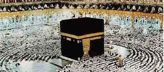 Detailed Account of HAJJ