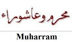muharram1