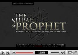 Seerah Series Part 12: The Expedition to Khaybar