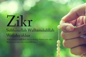 Zikr Prescription