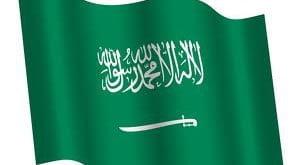 Saudi America :A Modern Secular Muslim State is Reborn