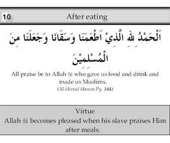 dua after eating