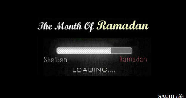 Sha`baan and the Coming of Ramadaan