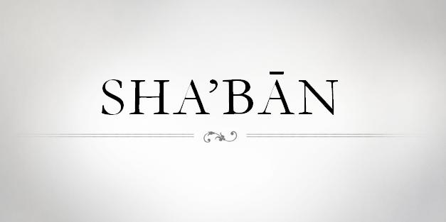 Use Sha'ban to Prepare for Ramadan