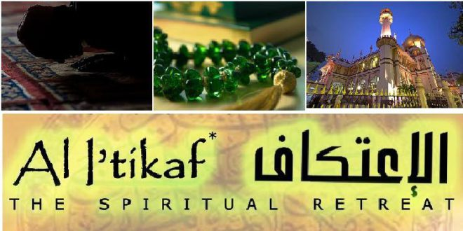 Questions Pertaining To I'tikaaf