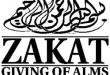 zakat1