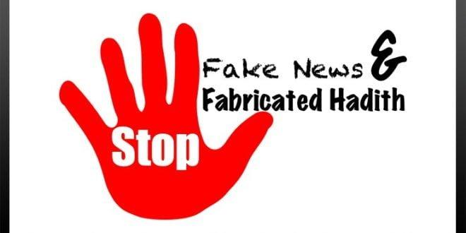 Hadith: First to give news of Rabi-ul-Awwal?