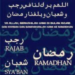 SHABAN1