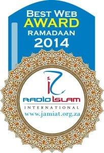Rii Web Award Badge