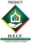 Project-HELP-logo (Thumbnail)