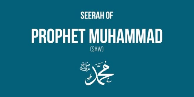 Seerah Series Part 1: The Age of Ignorance