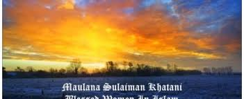 khatani