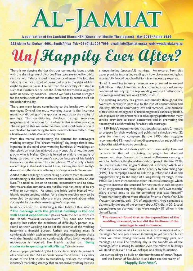 Al Jamiat Rajab 1436 page 1
