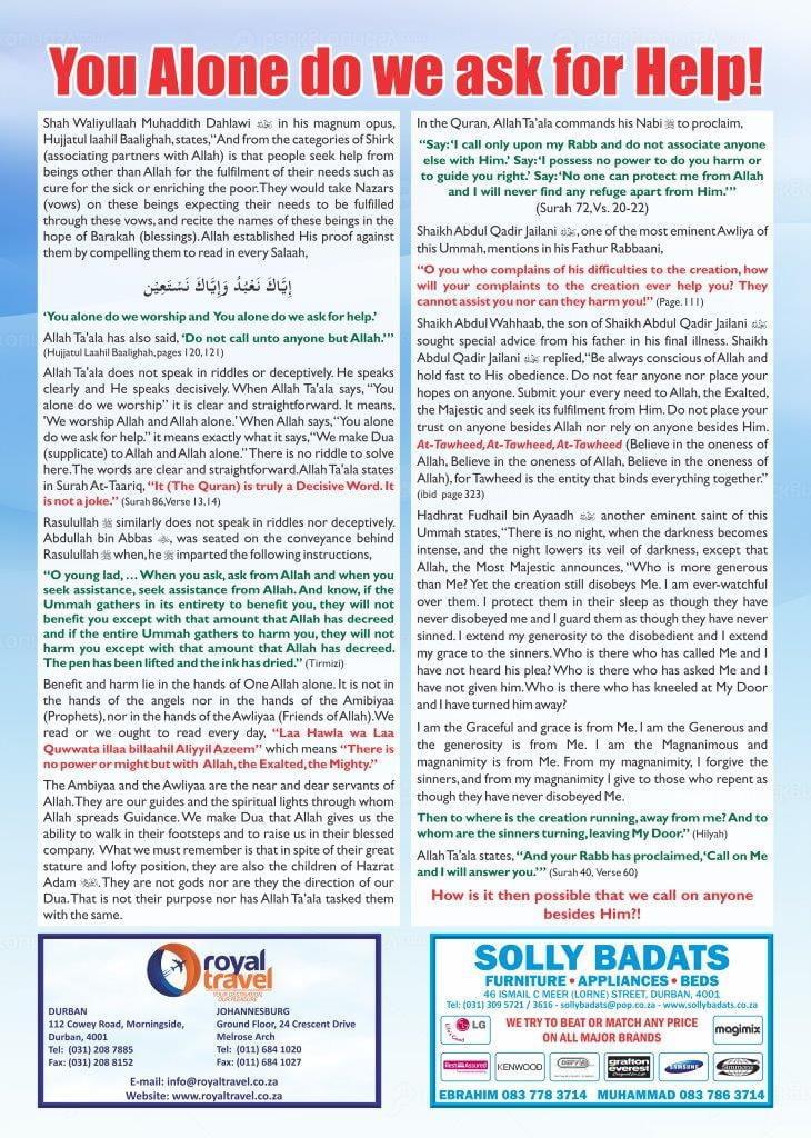 Al Jamiat Rajab 1436 page 2