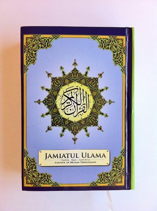 Jamiat Quran (598x800)