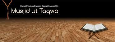taqwa dawood seedat