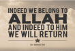 To Allah we