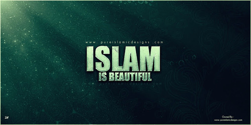 islam is beautiful (500x250)