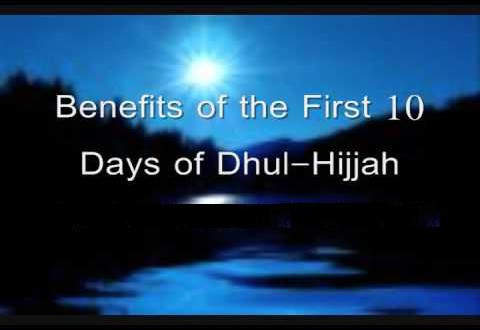 Zul-Hijjah