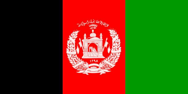 Flag_afghanistan_2004