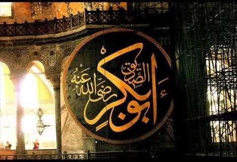 Sayyidina Abu Bakr RA: A true lover of Rasulullah sallallahu alayhi wasallam