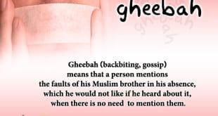 gheebah