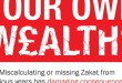Zakat Explained – Excellent Booklet