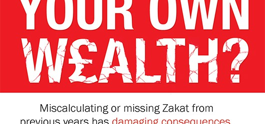 Do I have to own an asset for a whole year before paying Zakaat?