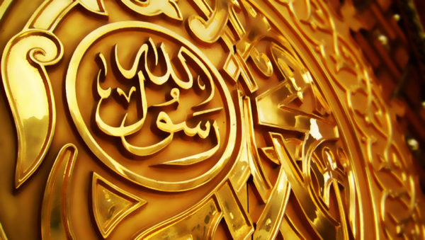 The Virtues and Blessings of Durood Shareef and Salaam