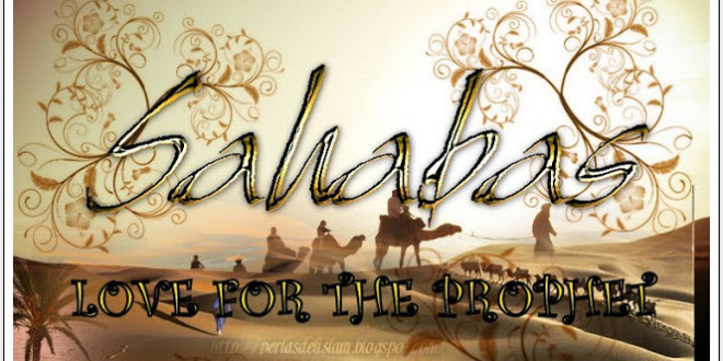 Abdullah ibn Salam (may Allah be pleased with him) – ex Jewish Rabbi