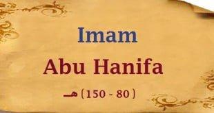 Abu-Hanifa