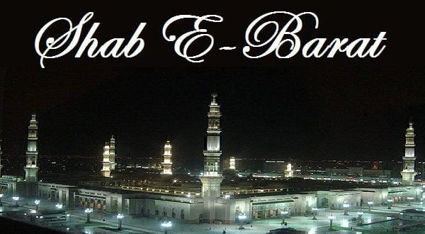 Shab-e-Barat-Mubarak-Wallpapers-Images-13