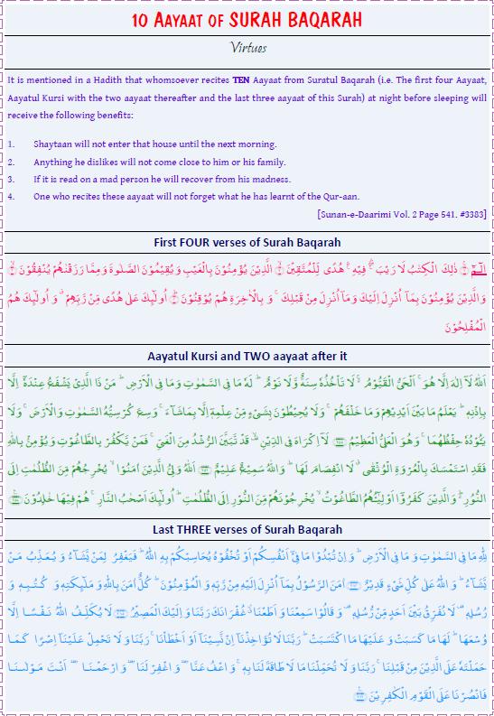 baqarah