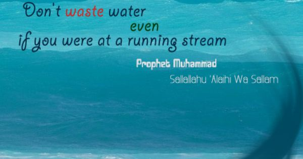 waste water1