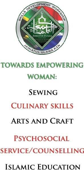 Skills Graphic