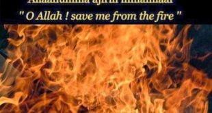 SINS FIRE
