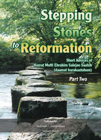 Stepping Stones to Reformation Part 2