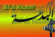 What is Bid'a Hasanah in Islam?